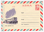 USSR Art Covers 1965 3940 USSR 1965 16.09 Airmail. Tumen. Waterworks street.
