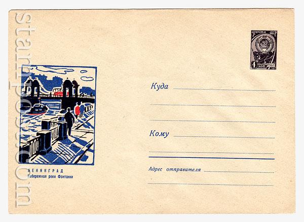 4099 Dx2 ХМК СССР  1966 01.02 Ленинград. Набережная реки Фонтанки