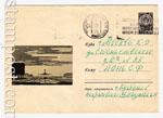 ХМК СССР 1966 г. 4116 P  1966 07.02 Аэропорт, посадка самолета