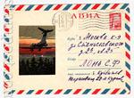 ХМК СССР 1966 г. 4227 Px2  1966 06.05 АВИА. ИЛ-62 над посадочной полосой
