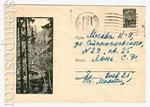 ХМК СССР 1966 г. 4250 P  1966 25.05 Речка в лесу