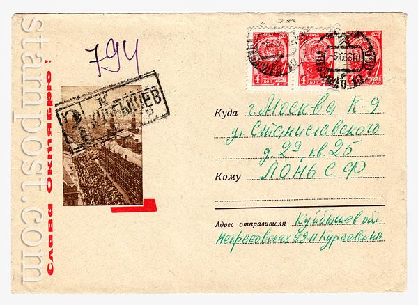 4310 P ХМК СССР  1966 30.06 Слава Октябрю! А. Становов, М. Кузьмина