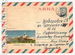 ХМК СССР 1966 г. 4409 P  1966 АВИА. Ключевская группа вулканов
