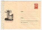 """ХМК СССР 1966 г. 4437  1966 Таллин. Башня """"Пикк Херман"""""""