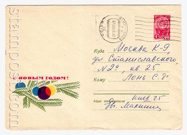 4560 P ХМК СССР  1966 С Новым годом! В. Механтьев