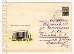 ХМК СССР 1966 г. 4366 P D   1966 10.08 Пермь. Вокзал станции Пермь -II