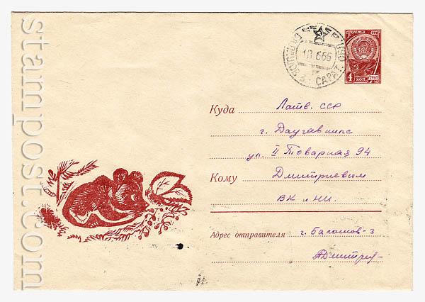 4096 P ХМК СССР  1966 31.01 Медвежонок