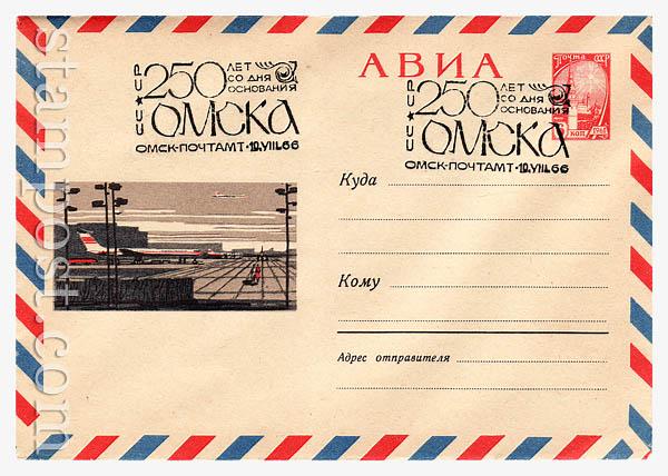 4151 SG ХМК СССР  1966 09.3 АВИА. Заправка самолетов горючим