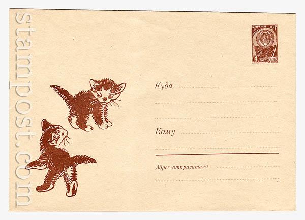 4354 Dx3 ХМК СССР  1966 30.07 Котята