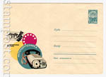 """ХМК СССР 1966 г. 4359 Dx2  1966 03.08 Выставка """"Интероргтехника"""". Телефон"""