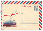 USSR Art Covers 1966 4275 USSR 1966 06.06 Airmail.Summer Gliding. The Games of the USSR.