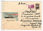 USSR Art Covers 1966 4303 Px2 USSR 1966 27.06 Nuclear marine propulsion Lenin in Vilkitsky Strait.Used. Sold