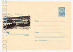 USSR Art Covers 1966 4426 USSR 1966 Chita region. River Bank Ingoda