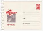 ХМК СССР 1966 г. 4193 Dx2  1966 08.04 Первый спутник земли — наш, советский