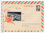 "USSR Art Covers 1966 4213  1966 26.04 АВИА. ""Луна — 9"" — на Луне"