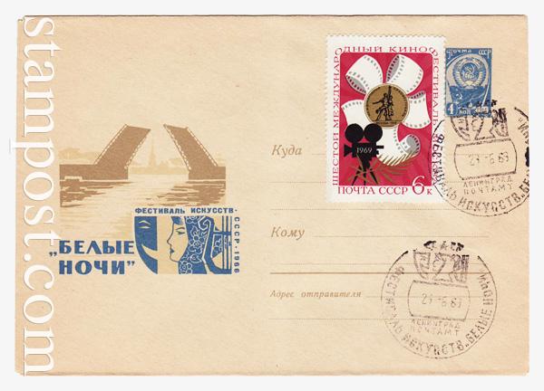 """4241 ХМК СССР  1966 23.05 Ленинград. Фестиваль """"Белые ночи"""""""