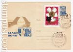 """ХМК СССР 1966 г. 4241 P  1966 23.05 Ленинград. Фестиваль """"Белые ночи"""""""