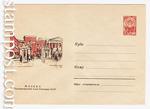 ХМК СССР 1966 г. 4077 Dx2  1966 10.01 Москва. Музей Революции