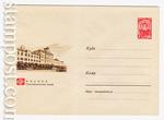 ХМК СССР 1966 г. 4098  1966 01.02 Москва. Политехнический музей