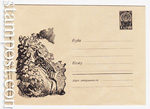 ХМК СССР 1966 г. 4211 a  1966 25.04 Пятнистый олень. Иллюстрация к книге Пришвина