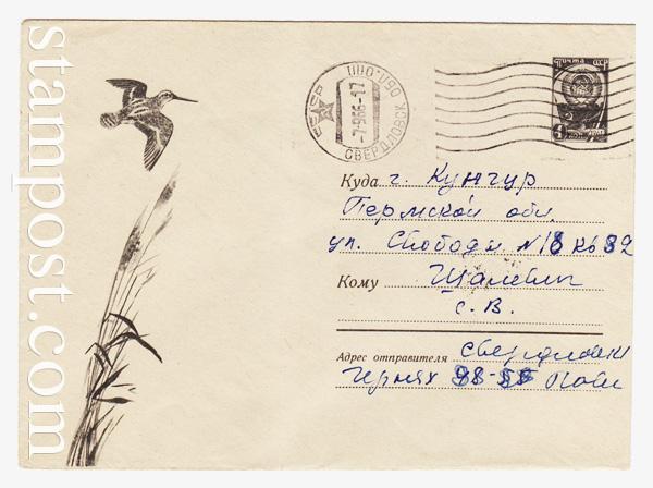 4216 P ХМК СССР  1966 26.04 Летящий бекас