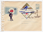 USSR Art Covers 1966 4125 SG  1966 18.02