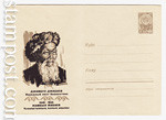 ХМК СССР 1966 г. 4127  1966 18.02 Джамбул Джабаев