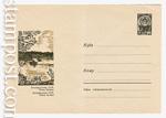 ХМК СССР 1966 г. 4134 Dx2  1966 02.03 Белорусская ССР. Река Неман