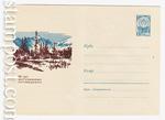 ХМК СССР 1966 г. 4137  1966 02.03 50 лет Баргузинскому заповеднику