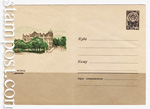 USSR Art Covers 1966 4139 Dx2  1966 03.03 Пятигорск. Горисполком