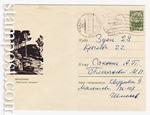 ХМК СССР 1966 г. 4142 P1  1966 03.03 Свердловск. Каменные палатки