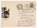ХМК СССР 1966 г. 4142 P2  1966 03.03 Свердловск. Каменные палатки