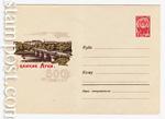 ХМК СССР 1966 г. 4143  1966 03.03 Великие Луки. Мост через реку