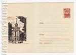 ХМК СССР 1966 г. 4144  1966 05.03 Улан-Удэ. Дом радио