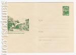 ХМК СССР 1966 г. 4145  1966 05.03 Оренбург. Краеведческий музей