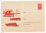 ХМК СССР 1966 г. 4154 Dx2  1966 11.03 Праздничная демонстрация. И. Филиппов