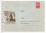 ХМК СССР 1966 г. 4165 Dx2  1966 23.03 С праздником Победы!