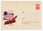 ХМК СССР 1966 г. 4173 Dx2  1966 30.03 Свеклоуборочный комбайн КСТ-2