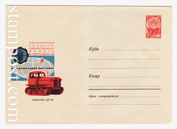 4174 USSR Art Covers  1966 30.03