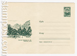 ХМК СССР 1966 г. 4184  1966 05.04 Карачаево-Черкесская АО. Домбайская поляна