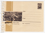 """ХМК СССР 1966 г. 4202 Dx2  1966 18.04 Кинофильм """"Война и мир"""""""