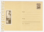 ХМК СССР 1966 г. 4205 Dx2  1966 18.04 Три сосны на берегу пруда