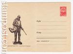 """ХМК СССР 1966 г. 4206 Dx2  1966 18.04 Кусинское литье. """"Удачный выстрел"""""""