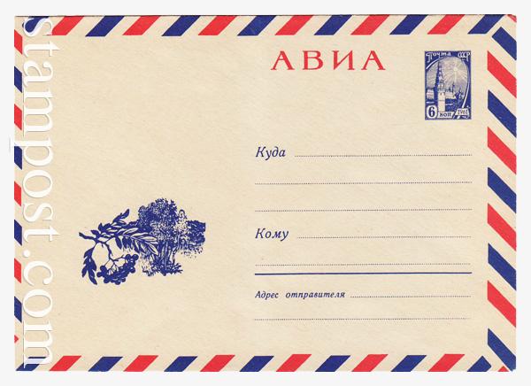 4297 ХМК СССР  1966 18.04 АВИА. Пейзаж