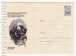 ХМК СССР 1966 г. 4424  1966  Аскания-Нова. Зубробизоны