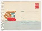 ХМК СССР 1966 г. 4220 Dx3  1966 28.04 Всесоюзный кинофестиваль