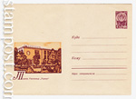 """ХМК СССР/1966 г. 4226  1966 05.05 Туапсе. Гостиница """"Туапсе"""""""