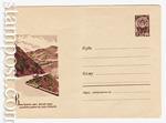 ХМК СССР 1966 г. 4233 Dx2  1966 12.05 Военно-Грузинская дорога. Крестовый перевал