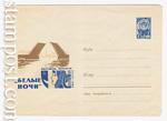 """ХМК СССР 1966 г. 4241 Dx2  1966 23.05 Ленинград. Фестиваль """"Белые ночи"""""""