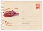 USSR Art Covers/1966 4245  1966 23.05 Симферополь. Автовокзал